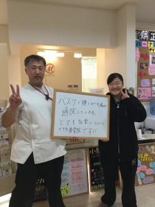 横田 有菜様