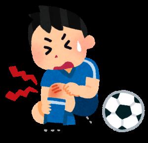 sports_soccer_kega